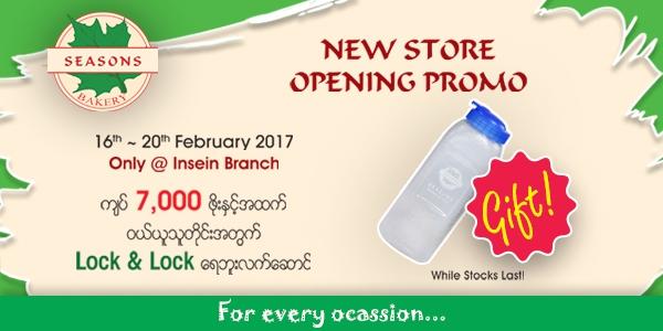 13 Feb SB W new store