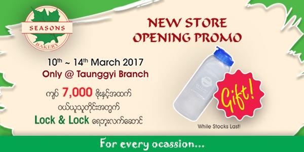 6 SB New Store big