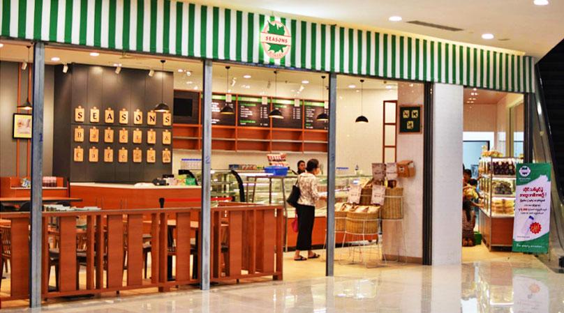 St John New Store