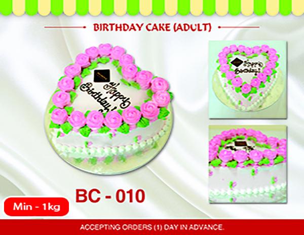 BC 010 (Min 1kg)