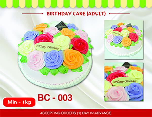 BC 003 (Min 1kg)