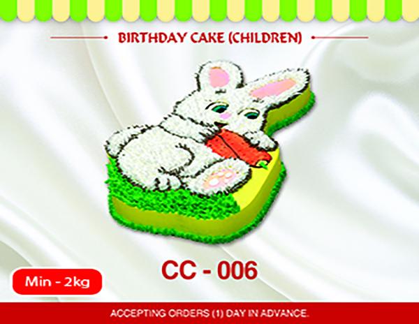 CC - 006 (Min 2kg)