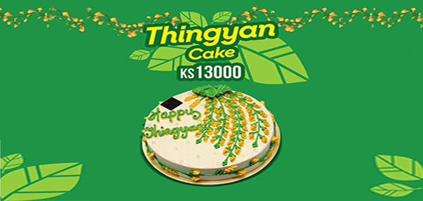 Thingyan Cake